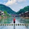 Chương trình tour du lịch Phượng Hoàng cổ trấn 5 ngày