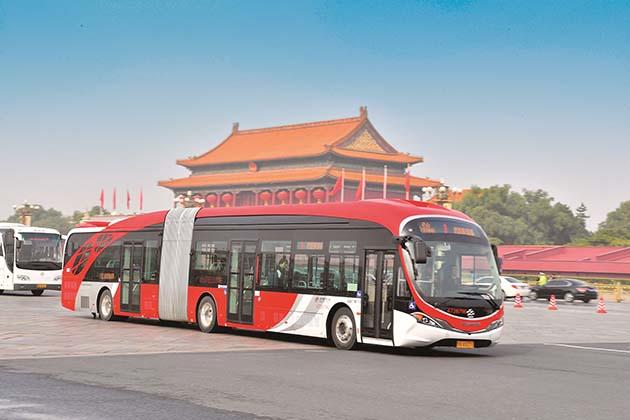 Phương tiện giao thông Trung Quốc