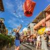 Tour du lịch Đài Loan trọn gói - Làng cổ Thập Phần